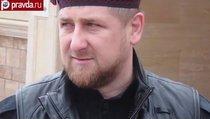 """Рамзан Кадыров стал """"Ночным волком"""""""