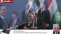 """""""Венгрия готова пойти против Евросоюза в связке с Россией"""""""