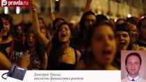 """""""Ципрас переложил ответственность с себя на народ Греции"""""""