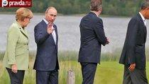 Европа признает: изоляция России — это ошибка