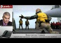 МАГАТЭ готовит почву для атаки на Иран