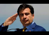 Грузины гонят Саакашвили
