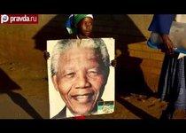 Народ молится за Нельсона Манделу