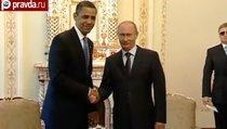 Крым поменяли на Сирию?