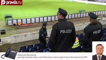 Страх терактов в Европе перекинулся на спорт