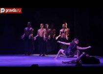 Kibbutz: магия танца Израиля