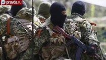 На Украине появятся миротворцы?