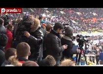 Митинг в поддержку Путина в Лужниках. Репортаж