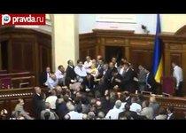 Депутаты Украины подрались из-за русского языка