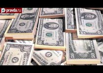 Россию хотят защитить от доллара