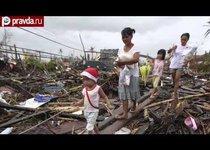 Тайфун превратил жизнь Филиппин в хаос