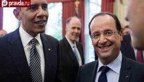 Олланд уговорит Обаму создать коалицию с Россией?