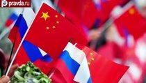Китай расширяется на Дальний Восток