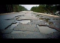 Проблему дорог решат без дураков?