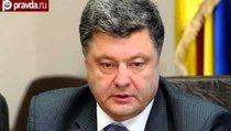 Порошенко избавляет Украину от русского