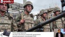 Мир в Карабахе. Надолго?
