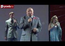 """Нижний Новгород: 95 лет с """"Правдой""""!"""