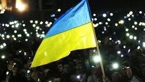 """Украина хочет запретить """"Россию"""""""