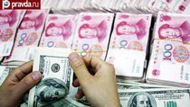 Россия и Китай сбрасывают облигации США