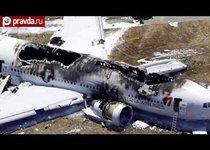 Крушение Boeing-777 в Сан-Франциско