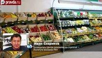 Белоруссия поможет Украине преодолеть эмбарго