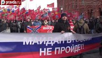 """Акция """"Год Майдану. Не забудем! Не простим!"""". Без комментариев"""