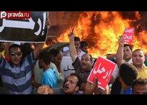 """""""В Египте о правах человека речи не идет"""""""