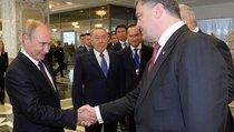 """""""Личный контакт Путина и Порошенко — это очень важно"""""""