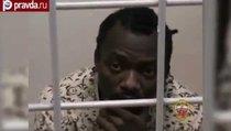 Выходец из Африки промышлял в Москве грабежом
