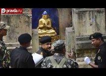 В Индии взорвали буддийский храм