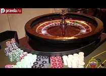 Нелегальное казино работало в центре Москвы
