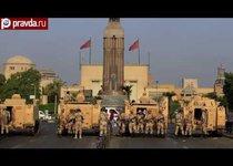 Египет берут силой
