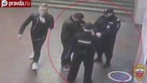 В московском метро задержали мужчину со 100 граммами героина