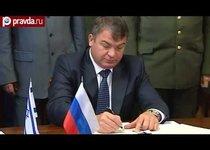 Анатолий Сердюков: возвращение