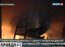 """Пожар. Сгорели яхты в """"Невке""""."""