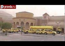 В Катаре произошла трагедия