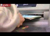 Госдума запретит кредитки по почте?