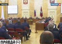 Новое правительство Москвы
