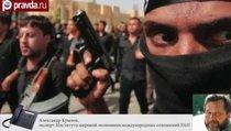 """Для начала борьбы с """"ИГ"""" США и Европе нужны теракты"""