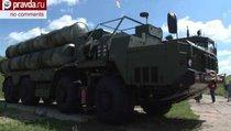 """С-400: """"Ворчун"""" на страже Москвы"""
