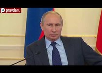 "Путин дал ""зелёный свет"" интернет-стартапам"