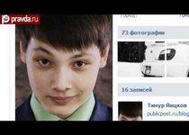 В Томске школьник избил двух учительниц