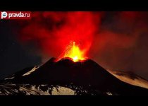 Вулкан Этна снова проснулся