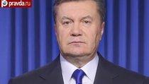 """Возвращение Януковича невозможно"""