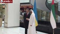 Украина будет воевать арабским оружием