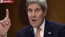 Джон Керри пугает Россию санкциями