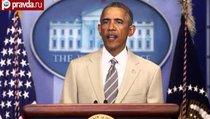 Костюм Обамы стал предметом насмешек