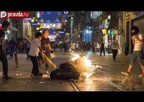Турция: бунт продолжается