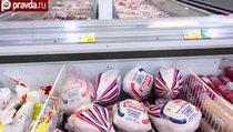 """Цены в России ждёт """"заморозка"""""""
