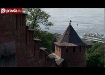 Нижний Новгород: сохранить историю